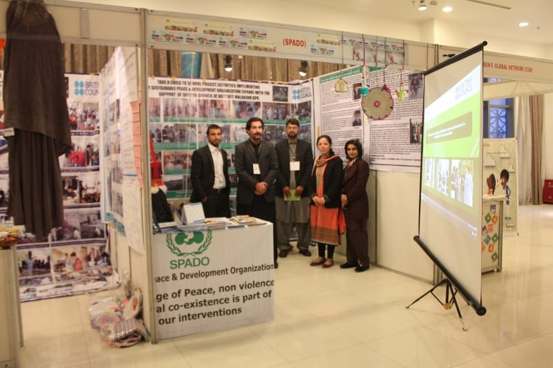 SPADO Take A Child School Project in Ilm Possible Summit Islamabad 2015-12-09